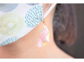 プランの魅力 Fashionable Japanese paper mask charm の画像