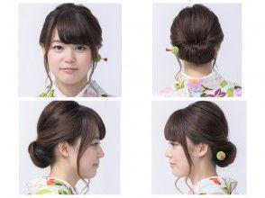 プランの魅力 頭髮定型 の画像
