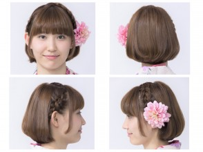 プランの魅力 頭髮設置一星(1100日元) の画像