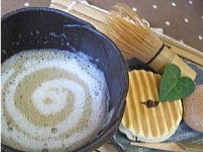 プランの魅力 特製のお茶を賞味 の画像