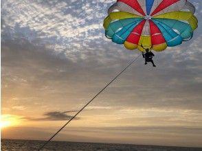 プランの魅力 Sunset parasailing の画像