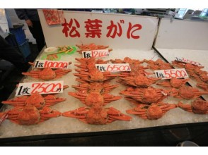 プランの魅力 冬の風物詩「松葉ガニ」漁獲高日本一の境港へ の画像