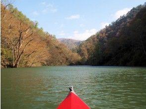 プランの魅力 『長井ダム:ながい百秋湖 カヌー体験』をお楽しみください。 の画像