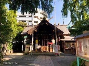 プランの魅力 Introducing a shrine full of Tsukiji-ness! の画像