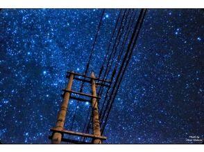 プランの魅力 星空観賞保護区での満天の星空✨ の画像