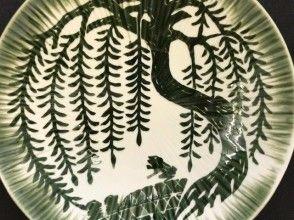プランの魅力 磁器の平皿 の画像