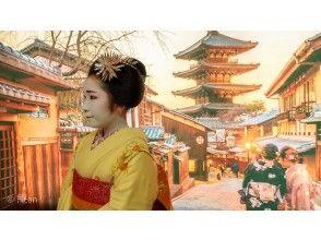 プランの魅力 舞妓さんが京都の街をご案内 の画像