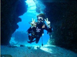 プランの魅力 ケラマ版青の洞窟 の画像