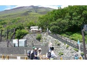プランの魅力 富士宮口五合目 の画像