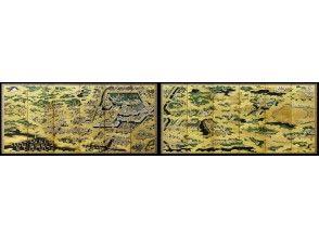 プランの魅力 江户折屏 の画像