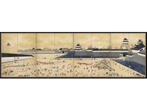 プランの魅力 江户城登山风景图折叠屏风 の画像
