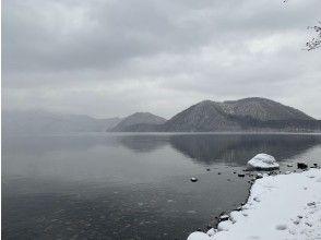 プランの魅力 支ko湖寧靜的湖畔 の画像