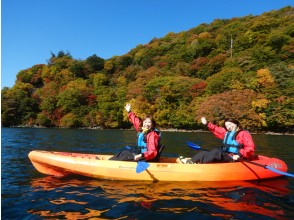 プランの魅力 湖面でのんびりしましょ の画像