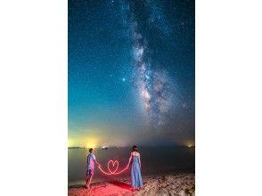 プランの魅力 星空ソムリエが、 星が1番綺麗なお時間にご案内 の画像