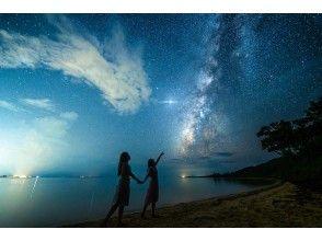 プランの魅力 星空を観るお時間は自由♫ 1級アロマテラピストが癒しを演出します。 の画像