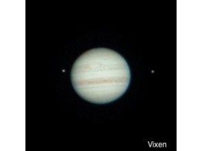 プランの魅力 こちらは木星 の画像