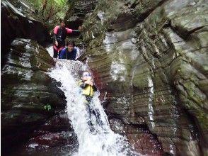 プランの魅力 Natural waterslide の画像