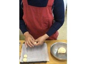 プランの魅力 岛阿姨教传统糖果制作 の画像