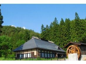 プランの魅力 いきいき深山郷 のどか村で宿泊 の画像