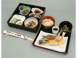 プランの魅力 あゆ茶屋 あゆ定食の昼食 の画像