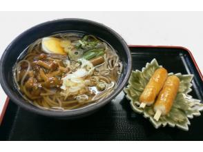 プランの魅力 Have lunch at Goshogake Shokudo の画像
