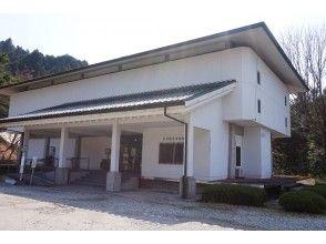 プランの魅力 岩村歴史資料館 の画像