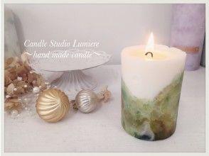 プランの魅力 Original candles made in your favorite color ♪ の画像