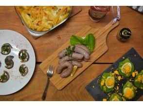 プランの魅力 オプションでお食事も の画像