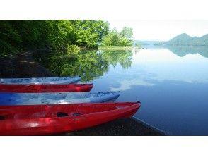プランの魅力 湖畔に上陸 の画像