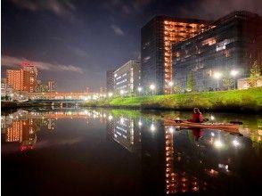 プランの魅力 Night paddling landscape の画像