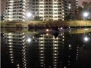 プランの魅力 Symmetrical cityscape の画像