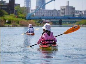プランの魅力 Mini kayak for elementary school students の画像