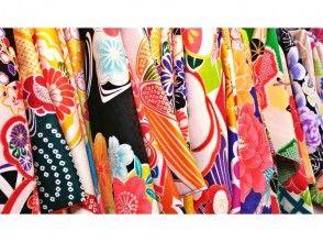 プランの魅力 A wide variety of kimonos! の画像