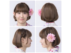 プランの魅力 Hair set one star (1100 yen) の画像