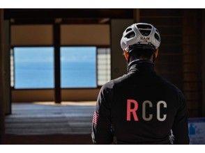 プランの魅力 地元の道を知り尽くしたOita Cycle tour Ringによるサイクリングツアー の画像