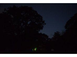 プランの魅力 満天の星空 の画像