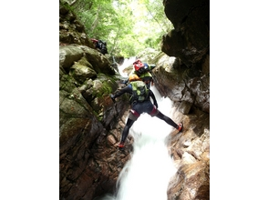 [For Kyoto experience] attractive description image of shower climbing advanced course VOL-2 (mouth Roh Fukaya course)