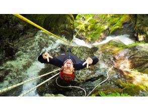 """プランの魅力 ★ The goal is a 40m high """"flying squirrel waterfall""""! !! の画像"""