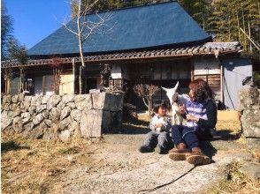 プランの魅力 Old folk house の画像