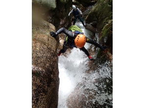 [For Kyoto experience] attractive description image of shower climbing advanced course VOL-3 (Okuno Fukaya course)