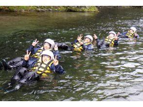 プランの魅力 川で流されてみよう! の画像