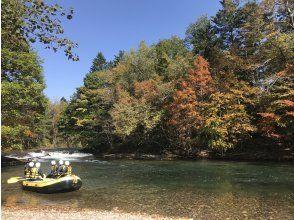 プランの魅力 春の激流から夏の清流、秋の紅葉まで楽しみ方は四季折々 の画像