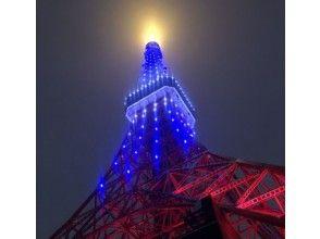 プランの魅力 Enjoy the night view of Tokyo の画像
