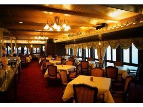 プランの魅力 船内レストラン の画像