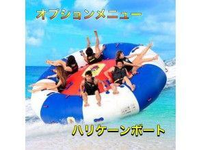 プランの魅力 Items only for our company in the prefecture の画像