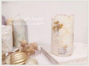 プランの魅力 Candles made in your favorite color の画像