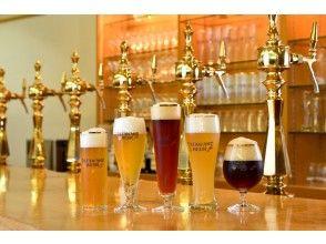 プランの魅力 地ビール の画像