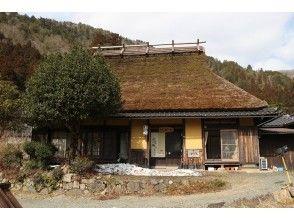 プランの魅力 かやぶき屋根のお宿に宿泊!囲炉裏を囲んでのお食事を堪能♪ の画像