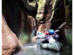 プランの魅力 幅2メートルにも狭まる峡谷 の画像