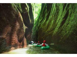プランの魅力 狭まる峡谷を冒険できる! の画像